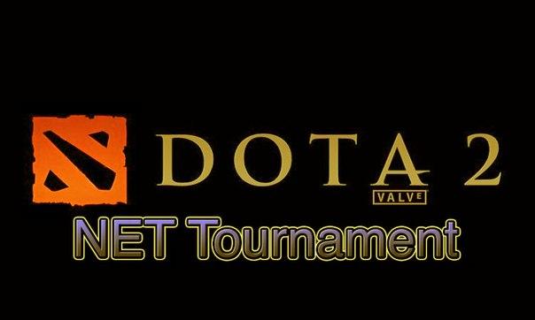 турнир по: