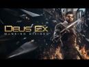 Stream Deus_Ex_Mankind_Divided №5 Cooperserus Элиза Кассан Бест вайфу.