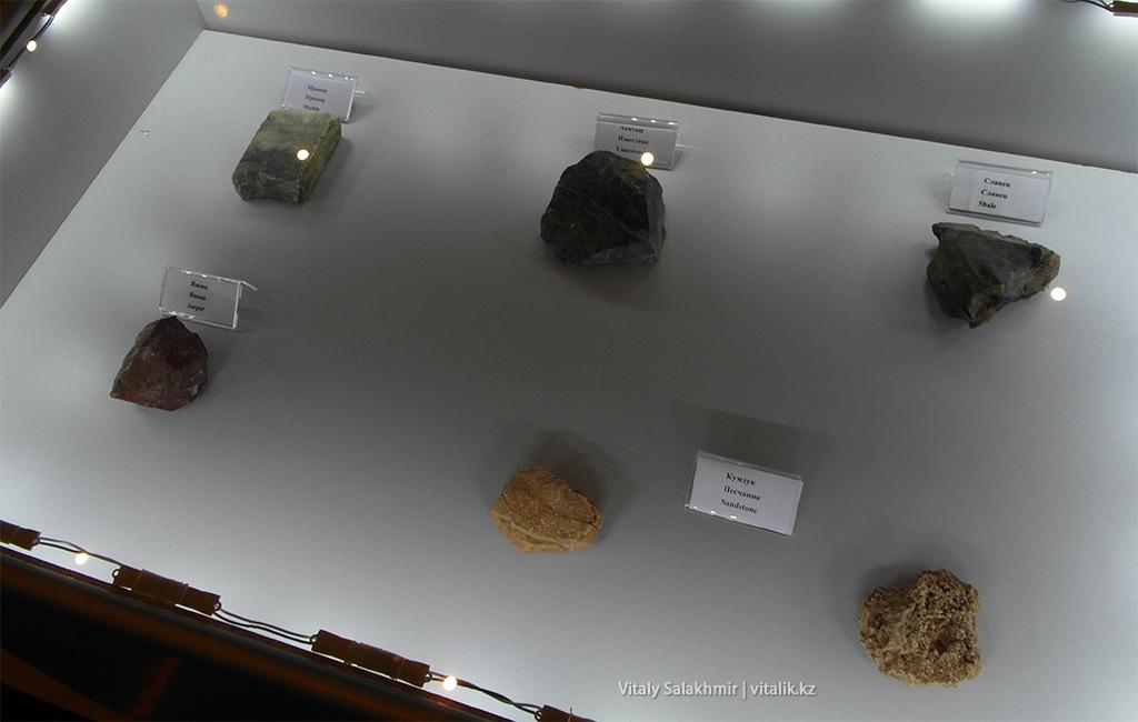 Породы Сулайман Тоо