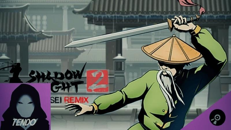Lind Erebros - Old Sensei (TENDO Remix)