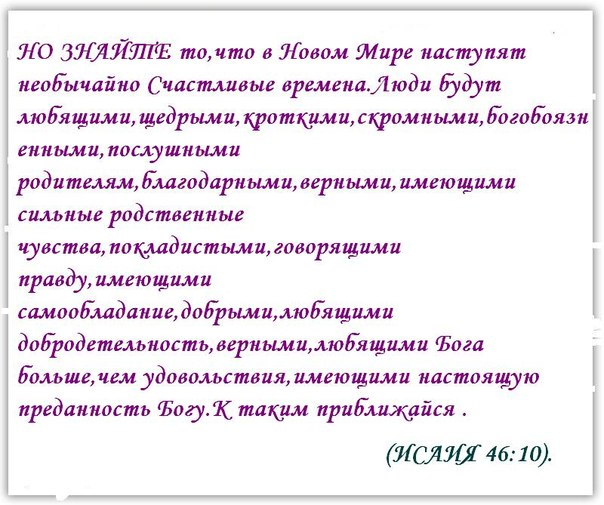Открытки на Библейскую тематику L7gGm31J1DE