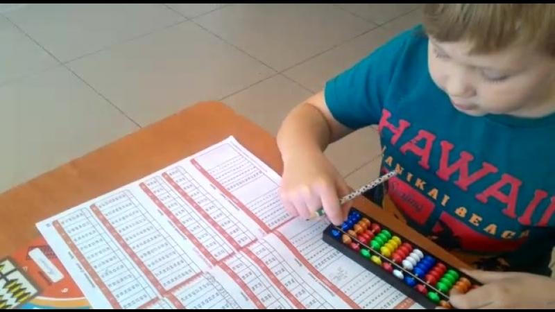 Молчанов Андрей, 8 лет. Умножает и поет Гимн Бурятии.