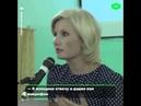 Депутат пришла рассказывать возмущенным жителям о необходимости пенсионной реформы