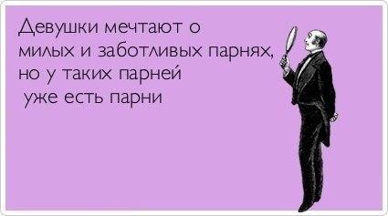 http://cs323822.userapi.com/v323822050/18d7/EPc7fNGSd60.jpg
