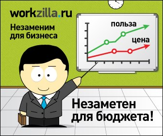 Ищу заработок в интернете