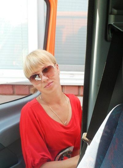 Таня Гофман, 29 октября , Ровно, id147944607