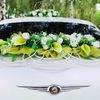 МАНГО - украшения для автомобилей на свадьбу.