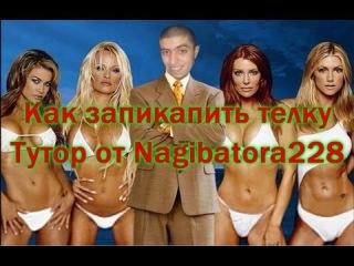 Случайный секс русское - видео @ Tube For US