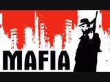 По классике: продолжение (2) прохождения Mafia: The City of Lost Heaven