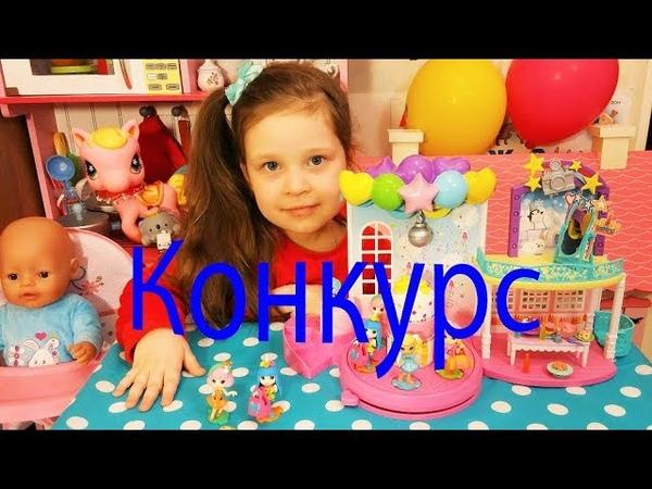 Конкурс РОЗЫГРЫШ Кукол PartyPopTeenies Милана дарит игрушки. Лотерея Выиграй подарок к 8 марта