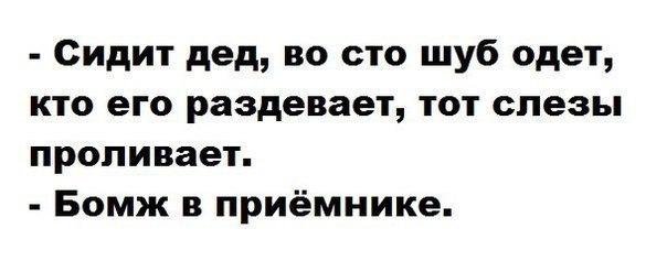 Фото №456246118 со страницы Юли Хасиневич