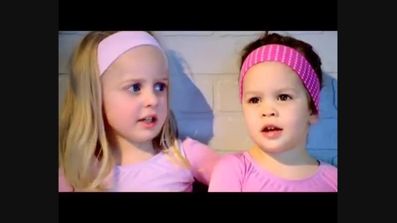 Haydi Kızlar Evy Baby Reklam Fİlmi