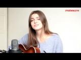 Jah Khalib - Медина (cover by Asammuell),милая девушка классно шикарно спела кавер,поёмвсети,красивый голос,талант,поёмвсети
