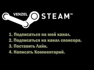 Итоги Конкурса на игру в Steam | Новый Конкурс | #3