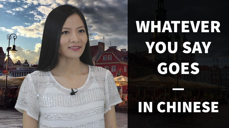 Whatever You Say Goes | Its Up to You in Chinese | Useful Chinese Expressions - ChineseFor.Us