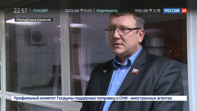 Новости на Россия 24 • Кто возьмет билетов пачку: управляющий ЖКХ купил на казенные деньги лотерейные билеты