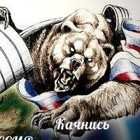 Сергей Маргулис, 23 августа 1986, Екатеринбург, id19949145