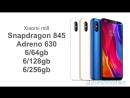 Обзор Xiaomi Mi 8 2018 Ознакомиться а так же приобрести товар Вы можете на этом сайте 2LEp38F