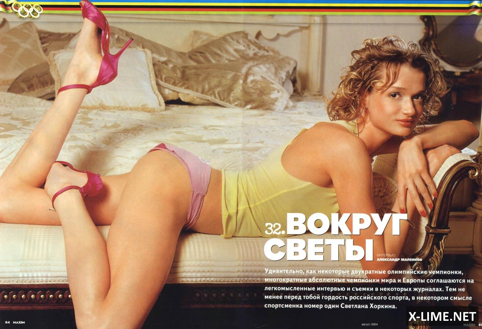 Смотреть фото в эротических журналах 17 фотография