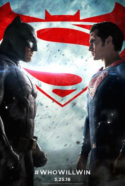 Бэтмен против Супермена: На заре справедливости (2016) TS