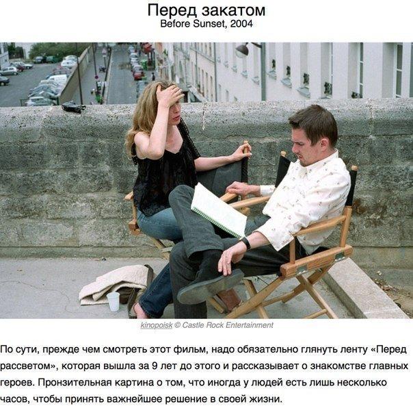 10 полезных фильмов, которые помогут укрепить ваши отношения.
