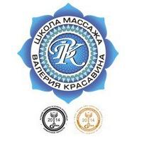 Логотип Обучение массажам в Тольятти.