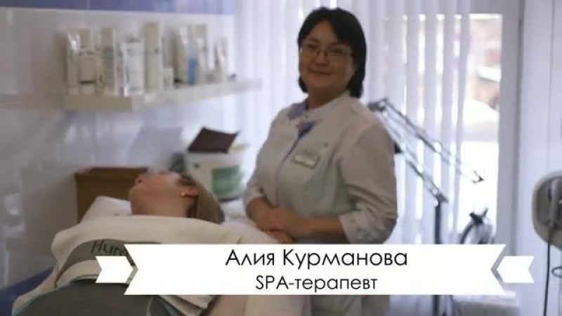 Прессотерапия в салоне красоты Нимфа на Фрунзе, 49