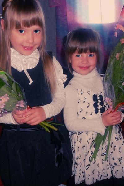 Мария Борзунова, 2 апреля 1983, Казань, id145010128