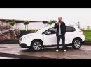 2013 Peugeot 2008 - тест драйв - test drive