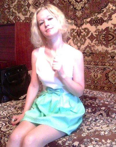Ирина Приходько, 9 ноября , Мозырь, id126438628