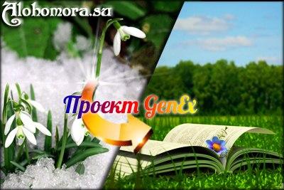 http://cs316123.vk.me/v316123612/aa7b/ZsvlBq8UNrE.jpg