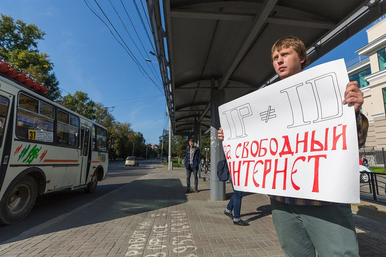 «Агора» заявила об ухудшении ситуации со свободой Интернета в Томской области