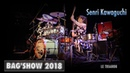 Senri Kawaguchi Bag'Show 2018 Paris drums Festival Mix