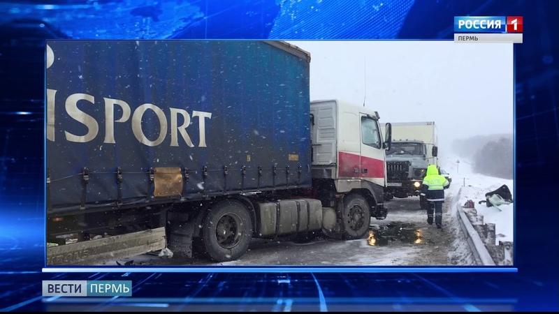 В Прикамье произошло несколько аварий с большегрузами