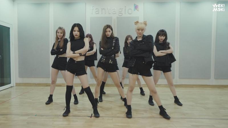 Weki Meki 위키미키 - I dont like your Girlfriend DANCE PRACTICE