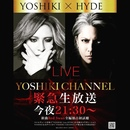 Yoshiki Official фото #20