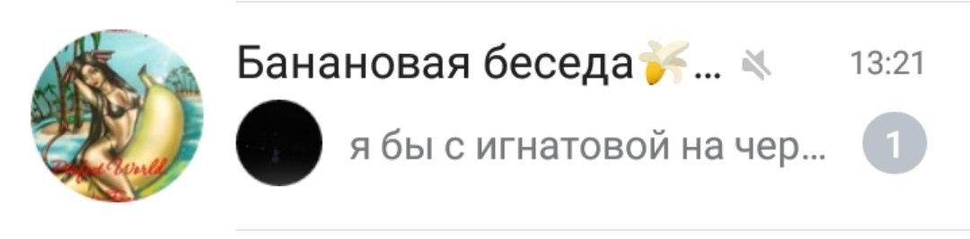 Роман Романский