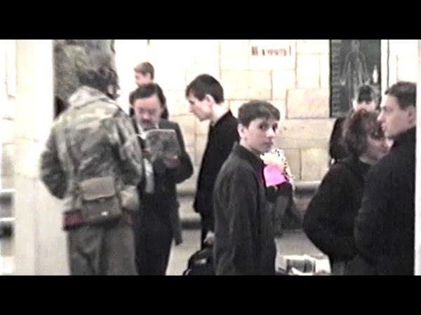 Backstage of Irkutsk 2000. Король и Шут и Оргазм Нострадамуса
