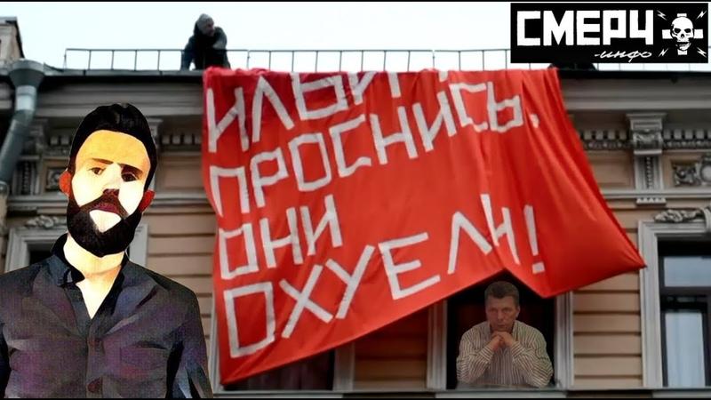 Нацбол Тимофей против журналиста Веселовского