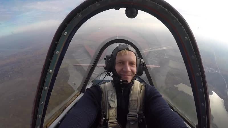 Высший пилотаж Як 52