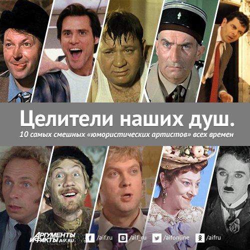 смешные фильмы смотреть онлайн: