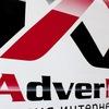 """""""AdverMedia"""" Студия Интернет-маркетинга"""