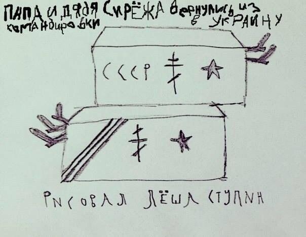 Обратного пути у Украины нет: террористов нужно либо уничтожать, либо судить, - румынский эксперт - Цензор.НЕТ 6045