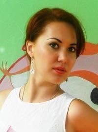 Вероника Трофимова