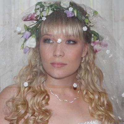 Александра Главинская, 7 сентября 1990, Ногинск, id56745889
