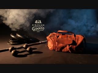 Smoke | Siberian goods