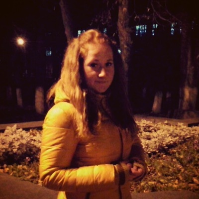 Ирина Чеботарева, 4 сентября 1995, Орел, id104548075