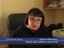 Советские граждане в судебном участке секты свидетелей РФ г Находка