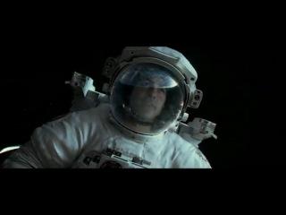 Гравитация/ Gravity (2013) Тизер