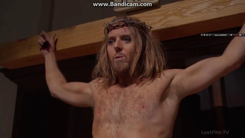 Иисус любит тебя, Фейт (Сериал Блудливая Калифорния )